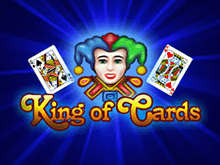 В клубе автоматы King of Cards